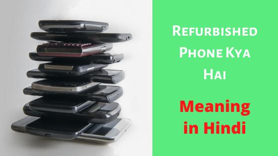Refurbished Phone kya Hai