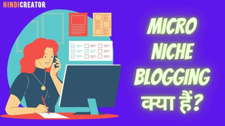 Micro-Niche-Blogging